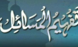 Tafheem ul Masail