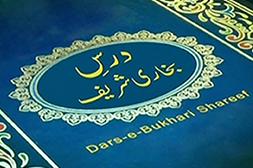 Dars-e-Bukhari Shareef