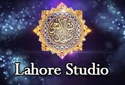 Shan e Eid ul Azha
