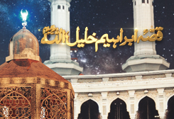 Qissa e Ibrahim Khalil Ullah A.S